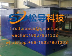 1T medium frequency induction furnace