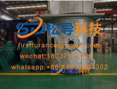 500kg medium frequency induction furnace