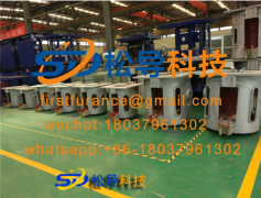 0.5T intermediate frequency melting furnace