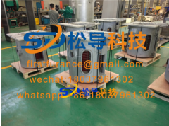 0.25T intermediate frequency melting furnace