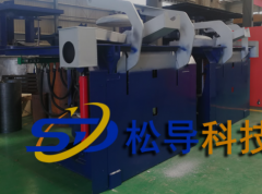 1T intermediate frequency melting furnace