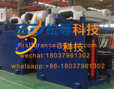 3T intermediate frequency melting furnace