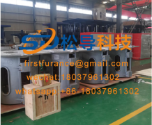 0.5T iron melting furnace
