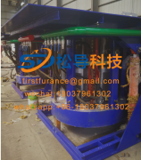 2T iron melting furnace