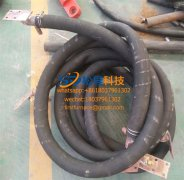 Induction melting furnace water-cooled cable