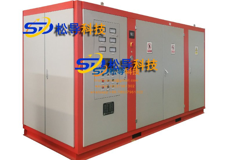Series intermediate frequency power supply